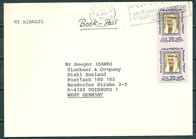 Kuwait 1984 Cover, Posted To Duisburg Germany, Pair Of Stamps -Cag 031018
