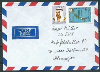 Kuwait 1980 Cover, Posted To Berlin Germany, Olympic Games Stamp -Cag 250918