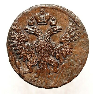 Russia Russian Empire Denga 1750 №4478