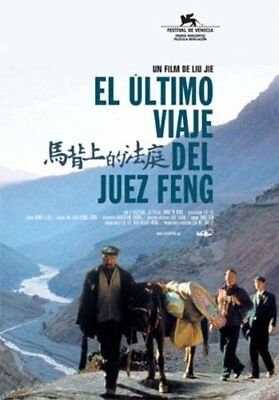 El último viaje del Juez Feng - Mabei shang de fating (Courthouse on the Horseba