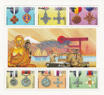 (74457) Ghana MNH WWII Peace in the Pacific minisheet 1995 unmounted mint