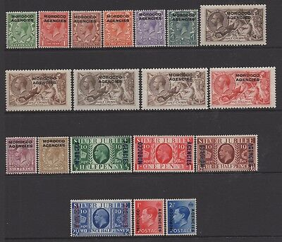 British Morocco Agencies 1914-1936 KGV KEVIII Selection Mint £334.70/$439
