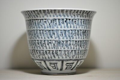 Chinese antique blue and white porcelain character bowl marked Jianwen