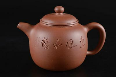 G1308: Chinese Brown pottery Poetry Person sculpture TEAPOT Kyusu Sencha