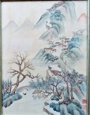 VINTAGE CHINESE WATER COLOUR - Signed
