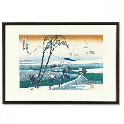 Hokusai Woodblock Print - Ejiri in Suruga Province - 36 Views of Mt. Fuji