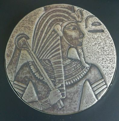 2016 5 oz .999 Silver Coin Republic of Chad King Tut Egyptian relic series New