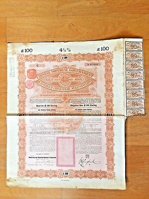 China Government 1898  £100 Gold Loan Bond With Coupons