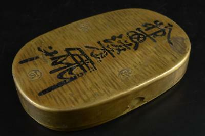 G727:Japanese Old Copper Old coin-shaped CONTAINER article Accessories Case Box