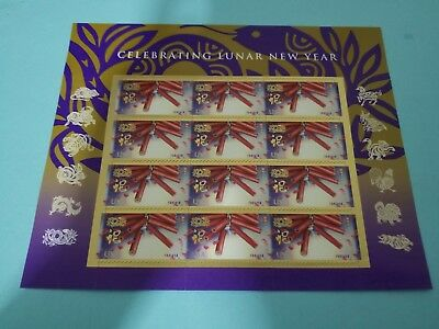 Lunar New Year: Year of the Snake - Sheet of 12 Forever Postage Stamps