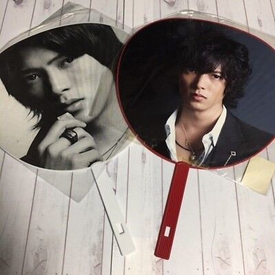 Tomohisa Yamashita 山下智久 Uchiwa Fan 2 SET Johnny's Yama P Japan NEWS 2008-2011