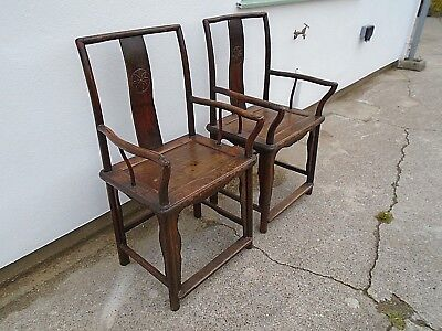 Pair of Antique Chinese Carved Elm Chairs Carver Throne Hall Flower Vintage 2
