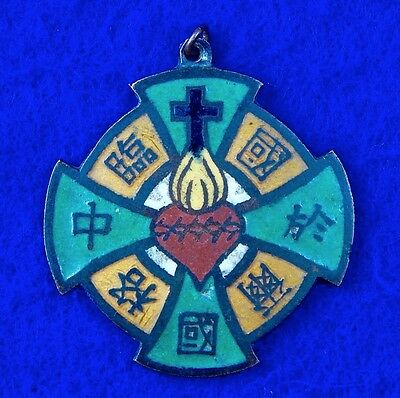 Chinese China Nationalist WW2 WWII Badge Medal Order