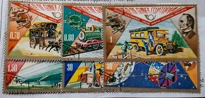1974 Equatorial Guinea - Full Set Of 6 Stamps -Universal Postal Union - LH Used