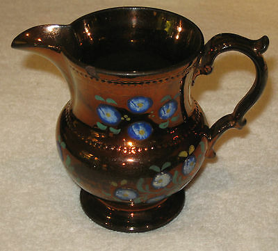 "Antique/Vintage Decorative China Copper Lustre Pitcher/Creamer - 4 3/4"" Ht - #3"