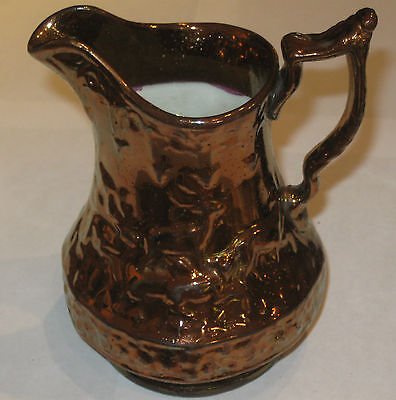 "Antique/Vintage Decorative China Copper Lustre Pitcher/Creamer - 6"" Height"