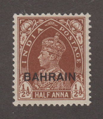Bahrain - 1938 1/2 Pence Brown. Sc. #21, SG#21. Mint