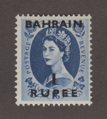 Bahrain - 1957 1 Rupee on 1'6 Pence. Sc. #103, SG#101. Mint