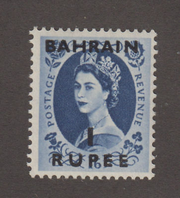 Bahrain - 1953 1 Rupee on 1'6d. Sc. #90, SG#89. Mint