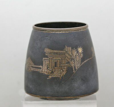 Very Unusual Antique Roman Hand Etched Sgraffito Brass Pot Made In Egypt