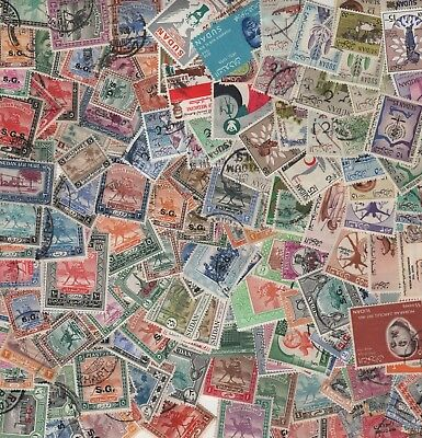 Sudan Mint/Used Collection of 175+ All Different Early-1973
