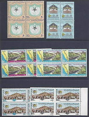 Saudi Arabia 1976 1983 Collection Of 31 Blocks Of 4 All In Completes Nh Cat Valu