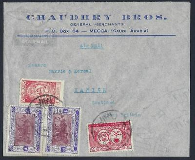Saudi Arabia 1950 Neat Taif To Uk Cover Via Meque Cancel Post Office On Reverse