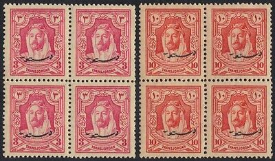 Jordan 1928 Constitution Ovpt On K Abdullah Issue Variety Perf 14 Blocks Of 4 10