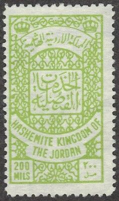 JORDAN 1950's 200 MILS CONSULAR SERVICE STAMP ISSUED FOR PASSPORT VISAS RARE