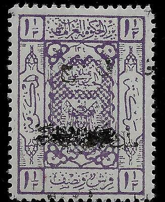 Jordan 1924 S.g. 119 Displaced Ovpt Third Line Missing In Ovpt Type 16