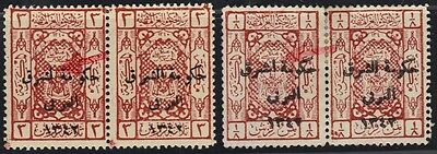 "Jordan 1924 Two Errors ""lam"" Omitted S.g. 125 & ""a Lef"" Omitted S.g. 132 Both"