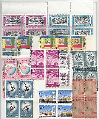 Saudi Arabia 1963 1992 Collection Of 12 Issues In Blocks Of 4 & Birds Of Arabia