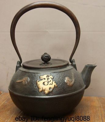Archaic Japan Iron Silver Gilt Phoenix Bird Fu Beast Flagon Kettle Wine Tea Pot