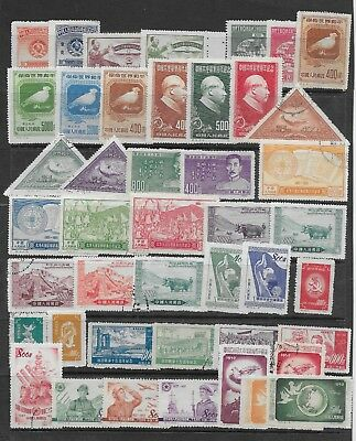 E4278 China Lot Of Stamps !