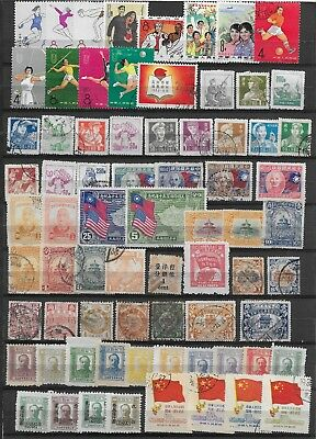 E4293 China Lot Of Stamps !