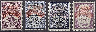 SAUDI ARABIA 1925 FIRST NEJD HANDSTAMP ON NOTARIAL STAMPS SG 192, 193, 193a, 194
