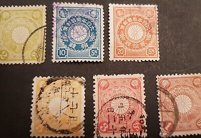 Japan stamps 1899 issues