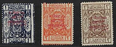 SAUDI ARABIA 1925 LARGE THREE LINE OVPT IN RED INVERTED SG 98b 100a 101a ALL SIG