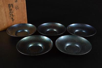 G1763: Japanese Copper TEA CUP TRAY Saucer Chataku 5pcs, Gyokusendo made
