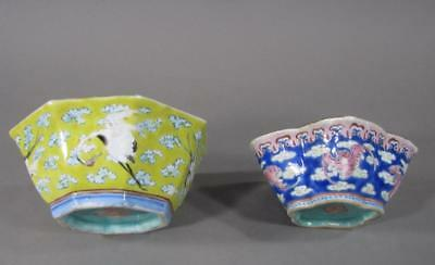 2 Nice Signed Antique Chinese Famille Rose Porcelain Bowls, Bats, Cranes