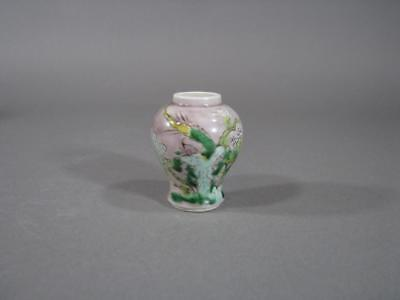 Signed Antique Chinese Miniature Famille Verte Jar, Cabinet Vase, 4 Character Mk