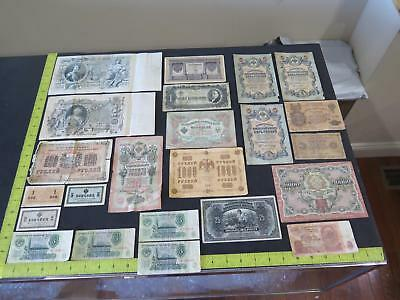 Russia 1898 1937 Chervonetz Roubles Kopeks Mix Banknote Currency Collection Lot
