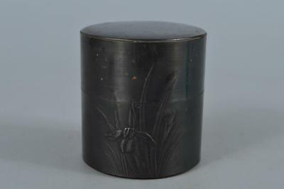 R3056: Japanese Casting copper Shapely TEA CADDY Chaire Container Tea Ceremony