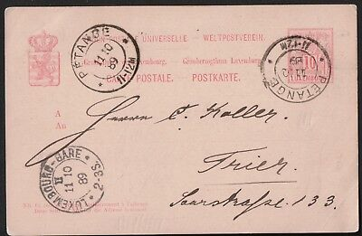 Luxembourg 1889 Upu Post Card From Petange To Trier Germany