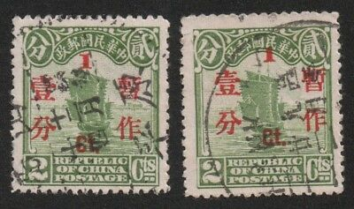 CHINA POSTAGE 2Cts  X  2 UNH