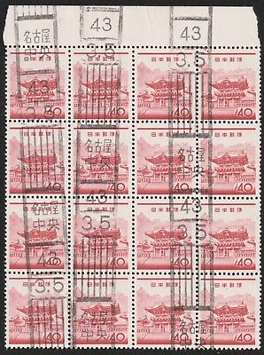JAPAN Block Of 16 Used Non Hinged 🇯🇵