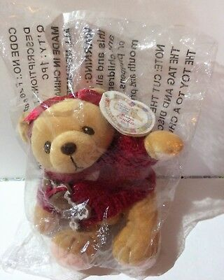 "1999 Avon Exclusive Cherished Teddies Plush Bear- Named ""Cookie"" New & Unopened"