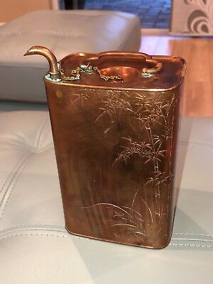 Vintage Japanese Copper Water Bottle Samurai Etched Bamboo Cherry Blossom SIGNED
