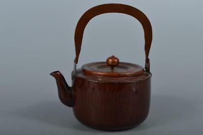 R4345: Japanese Finish hammer pattern COPPER BOTTLE Teapot Dobin Tea Ceremony