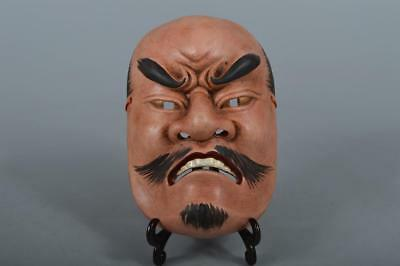 R4424: Japanese Pottery Colored porcelain MASK Human face Ornaments Display